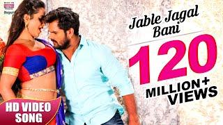 Download Lagu Jable Jagal Bani Khesari Lal Yadav Kajal Mp3