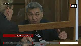 Подполковник по прозвищу Бамбук просит суд «разобраться по совести»