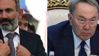 В Армении обрадовались уходу Назарбаева - и зря