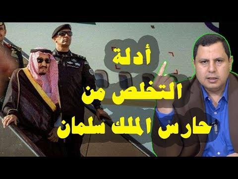 اللواء عبد العزيز الفغم