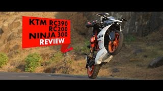 KTM RC390, RC200, Ninja 300: Review: PowerDrift