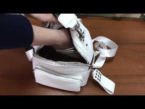 Сумка-рюкзак de esse L86998-03 Белый
