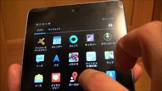 androidの画面拡大をアプリを使わずにする方法
