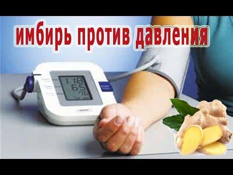 Blutdruck konstant