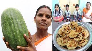 பழமையான  சுவைமிகுந்த பரங்கிக்காய் (அரசாணிக்காய் ) அடை  /  Pumpkin Adai  Recipe in Tamil~