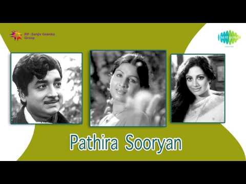 Pathira Sooryan (1974) All Songs Jukebox | Malayalam Film Songs | Prem Nazir, Jayabharthi
