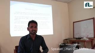 Presentation at Martin Chautari