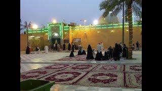 Ghar Mola Imam Ali a.s Define By Allma Agga Fida Hussain Haideery
