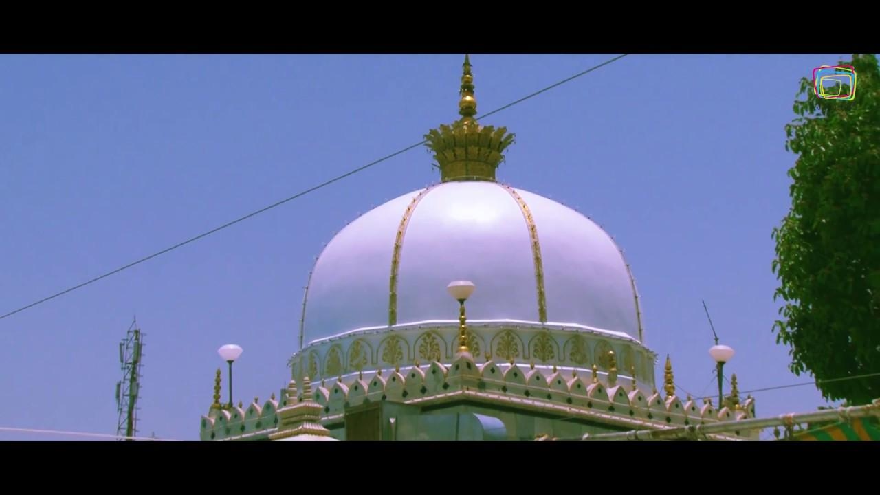 Choote na kabhi tera daman Lyrics