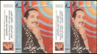 تحميل اغاني Bayomy El Margawy - Ya 7elwa / بيومى المرجاوى - ياحلوة عليك العين MP3
