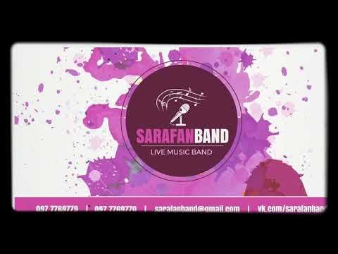 SARAFAN BAND музичний гурт, відео 7