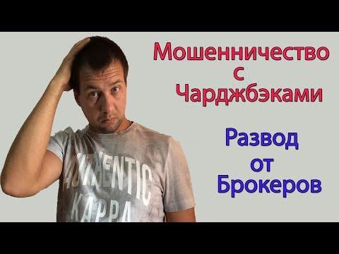 Дилинговый центр россия