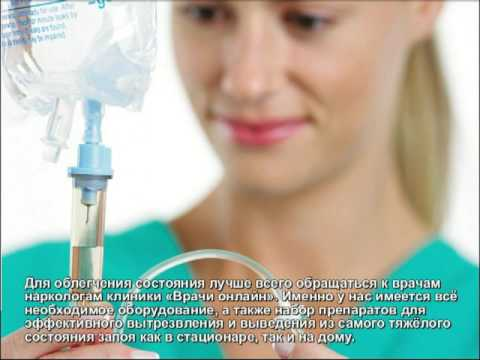 Клиники лечения алкоголизма в калуге