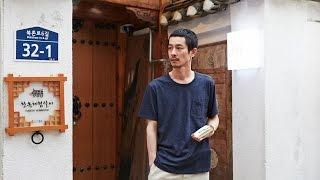 加瀬亮×ホン・サンス監督!映画『自由が丘で』予告編