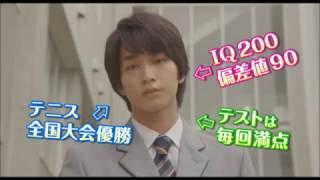 itazurana Kiss THE MOVIE in High School English Trailer