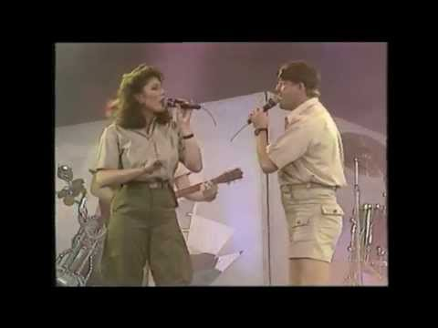 Starsister & Brother, 1991 - Nederland Muziekland