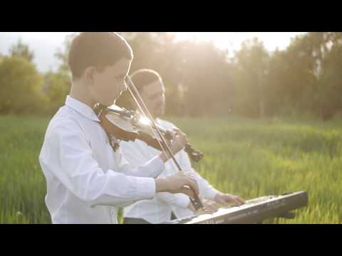 "Гурт ""Награш band"", відео 26"
