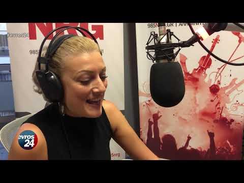 Η Εύα Κανατά στο studio του NRG 98.5