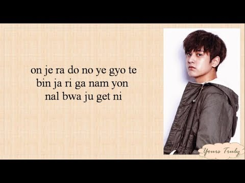 Ikon   best friend  easy lyrics