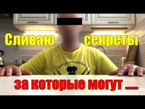 Кухня своими руками МЕБЕЛЬЩИКИ НЕ ПРОСТЯТ!