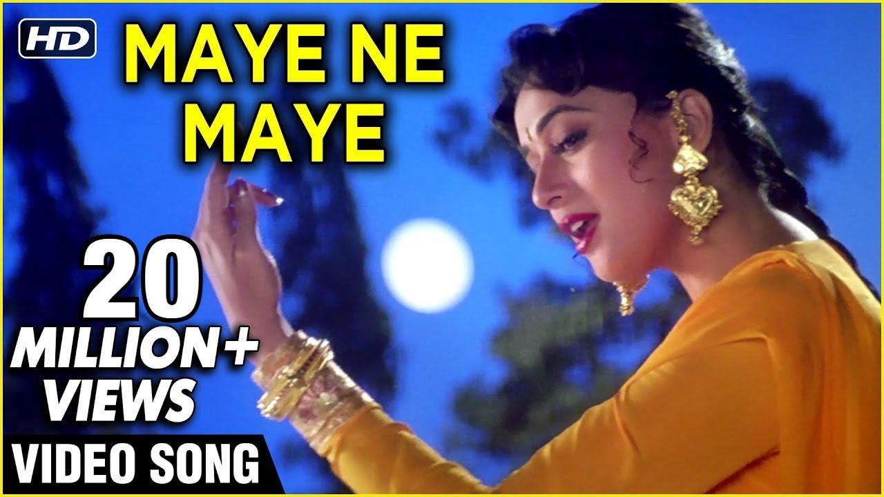 Maye Ni Maye | Hum Aapke Hain Koun | Best Of Lata Mangeshkar | Lata Mangeshkar Classic Hits - Lata Mangeshkar Lyrics in hindi