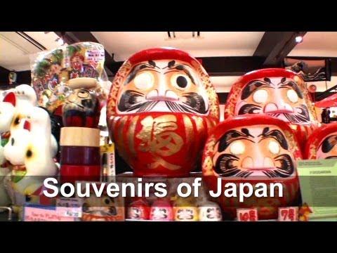 Video Japan Trip - Souvenirs of Japan