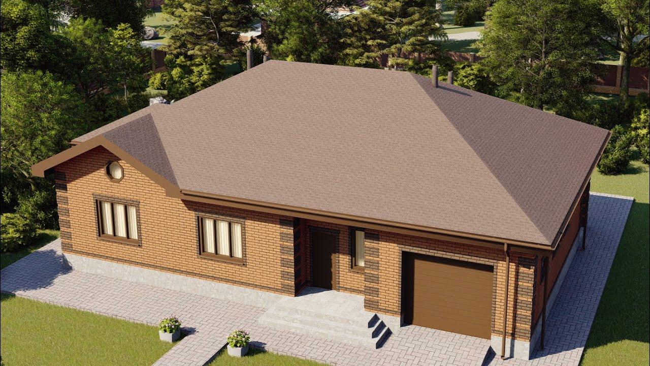 Проект одноэтажного трехкомнатного коттеджа с гаражом 167 м2
