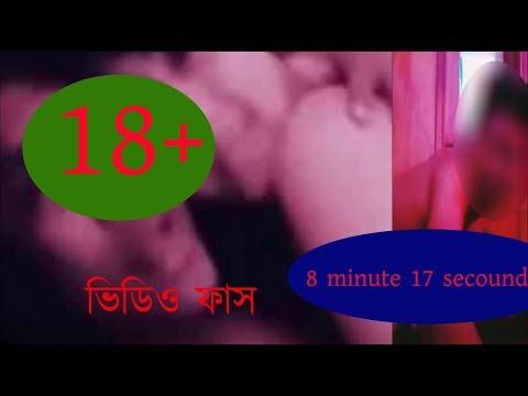 ৮ মিনিট ১৭ সেকেন্ডের ঘটনা 8 minite 17 sec ar gotona
