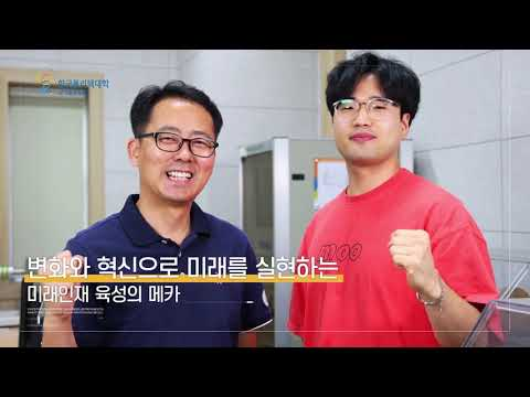 신기술교육원 홍보 영상