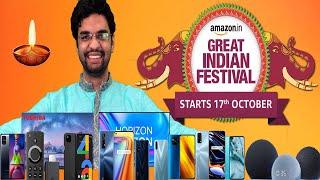 Great Indian Festival Amazon 2020 | Amazon Great Indian Festival | Diwali Sale 2020 Dates Announced