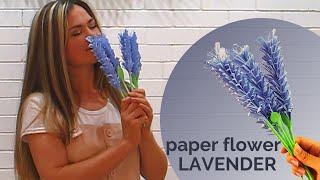 Лаванда из бумаги – как сделать цветы из бумаги – Creative DIY  Projects  Приветствую вас на своём канале Creative DIY Projects! В этом видео  я хочу показать вам, как сделать лаванду из бумаги очень быстро и  просто! Из одного