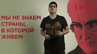 «ГОД АНДРОПОВА»: когда современная Россия стала возможной/ Cпецпроект 1983mbk.io