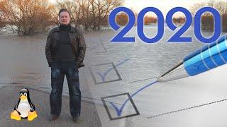 Roadmap.  Планы по каналу на 2020 год. CarPC, Linux, PanRC, УАЗ Патриот, Fallout 2 и т.д.