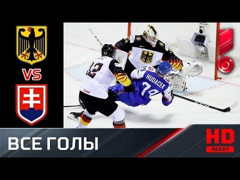 15.05.2019 Германия - Словакия - 3:2. Все голы. ЧМ-2019