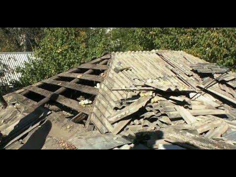 🏠Ремонт крыши дома.🔨Крыша из проф настила для старого дома.  1 часть.