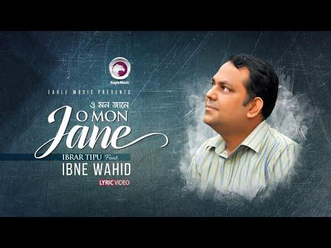 O Mon Jane   Ibrar Tipu ft. Ibne Wahid   ও মন জানে   Bangla Song   2017  downoad full Hd Video