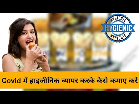 12 To 18  Nozzle Panipuri Machine With Serving Counter