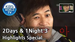 2 Days and 1 Night - Season 3 : Highlights Special (2014.06.29)
