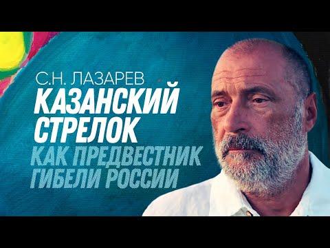 Трагедия в Казани: глубинные причины. Кто виноват - родители или государство?