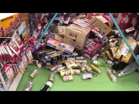 Japan: At Least 3 People Killed, Over 200 Injured After 6.1 Magnitude Quake