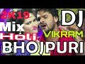 Latest Holi song√√Mahaga Bhail Hoth lali Blood crack mix √√Dj Vikram™ video download