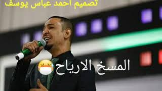 حالات واتس اب سودانية موية النقاع طه سليمان تحميل MP3