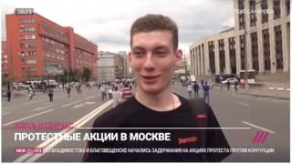 Митинг на Сахарова против реновации. 12 июня 2017 г