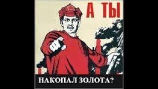 Заработок в игре Goldenmines   выплата 10 000 рублей