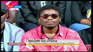 Waume na utasa: Mbinu za kiafrika za kutatua utasa [Sehemu ya pili]