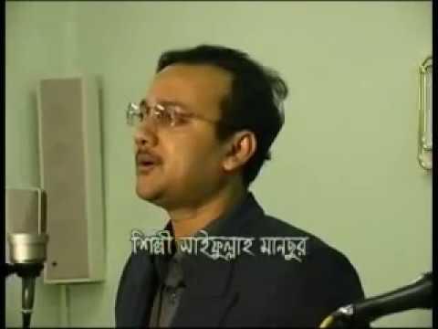 Prithibi Amar Asol Thikana Noy  পৃথিবী আমার আসল ঠিকানা নয়