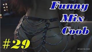 ЛУЧШИЕ ПРИКОЛЫ Октябрь 2017 СМЕШНОЕ ВИДЕО #29 | Funny Mix Coob