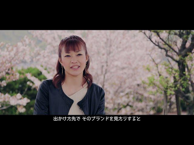 株式会社松井 先輩社員インタビュー
