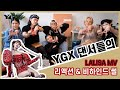 [ENG SUB] LISA - 'LALISA' MV REACTION + BEHIND THE SCENE | YGX 댄서들의 뮤비 리액션 + 비하인드 스토리!