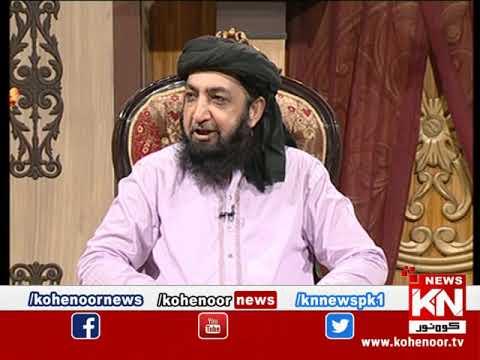 istakhara 23 August 2019 | Kohenoor News Pakistan